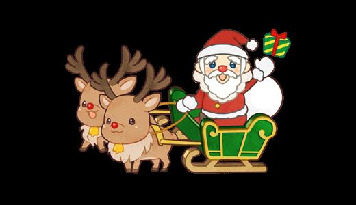 サンタクロースとトナカイのイラスト素材
