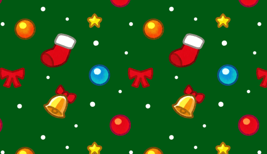 クリスマスのパターンイラスト素材