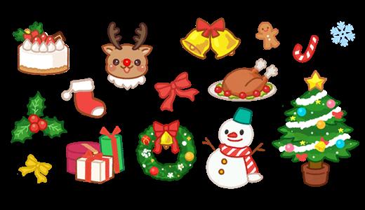 クリスマスセットのイラスト素材