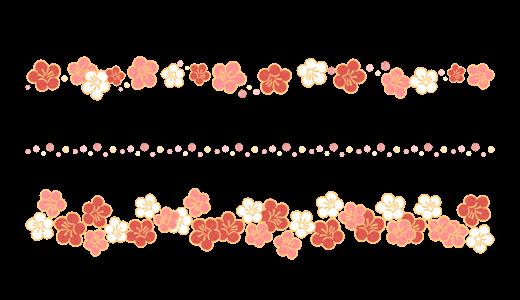 梅の花 飾り線のイラスト素材